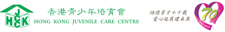 HKJCC - 香港青少年培育會