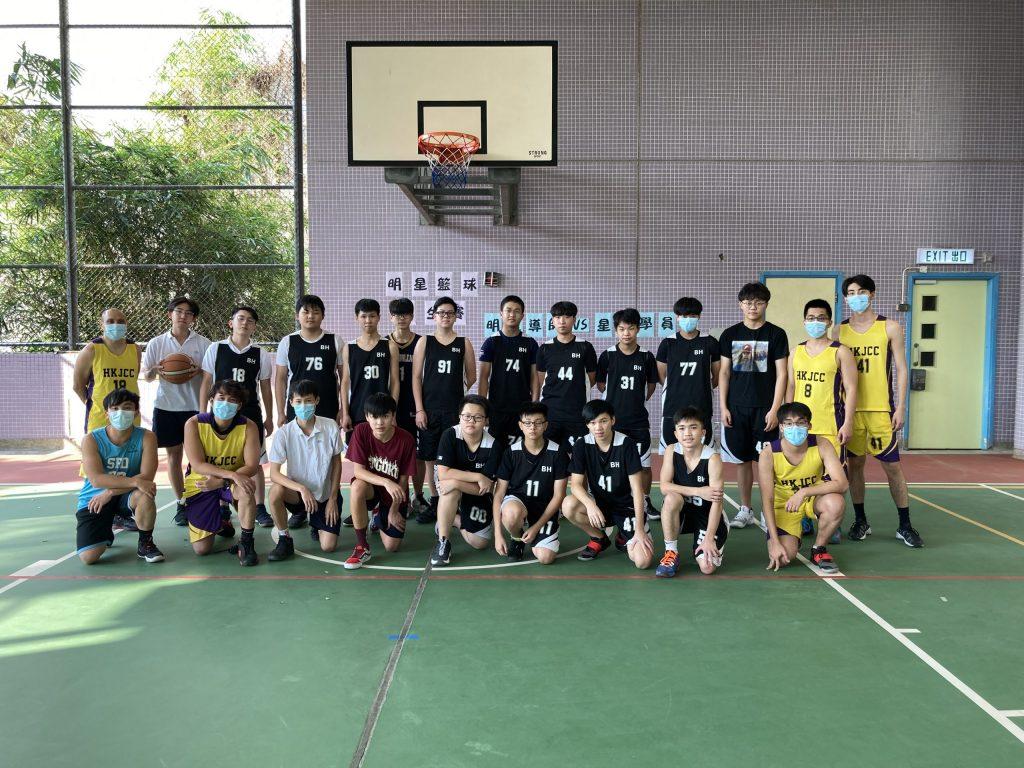 明星籃球師生賽
